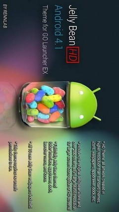 Jelly Bean HD v2.0