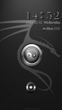 Yin Yang Locker