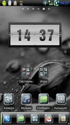 GO Launcher Theme Black Water