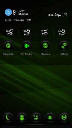 Rubber Green Next Launcher Theme