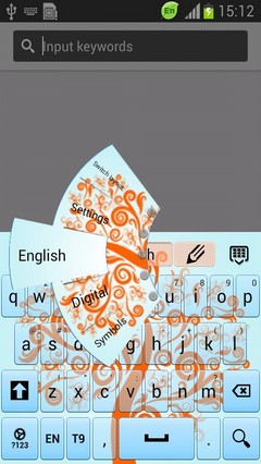 Cool Curly Keyboard-release