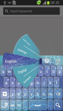 Cracked Screen Keyboard-release