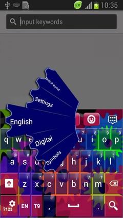 Multicolor Gears Keyboard