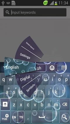 Water Bubbles Keyboard