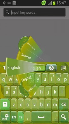 Green Leaf Keyboard