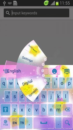 Dreamy Clouds Keyboard