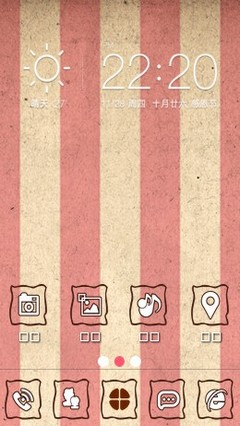 Paper for 360 Launcher