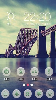 Bridge for 360 Launcher