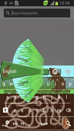 Maze Keyboard-release