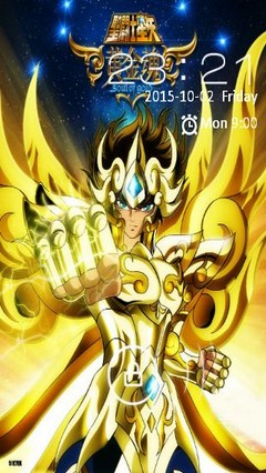 Aioria god cloth