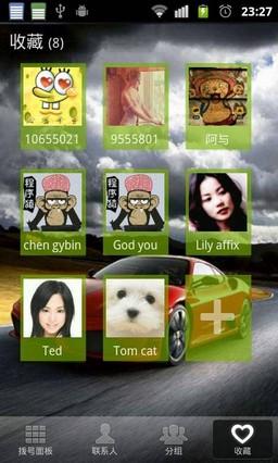 go contact car theme