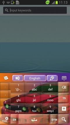Fast Car Keyboard