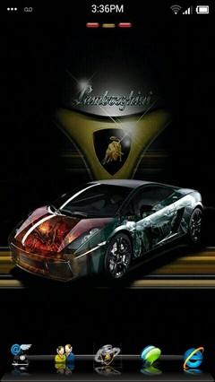 Lamborghini xtreme