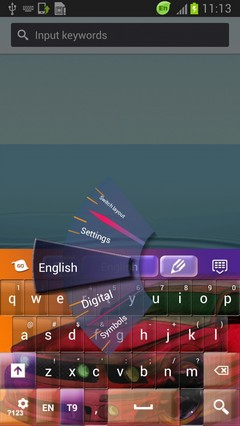Fast Car Keyboard