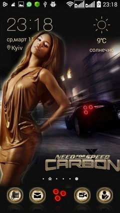 LOT18 - nfs game