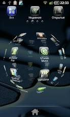 GO Launcher EX Theme Glass