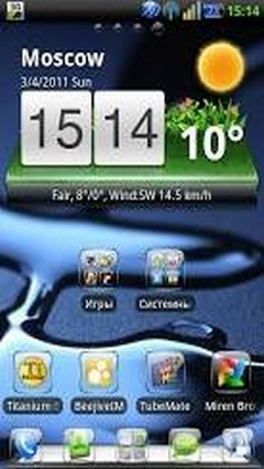 GO Launcher EX Theme Glass