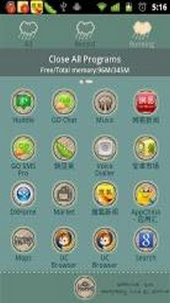 Cry Cloud Theme GO Launcher EX