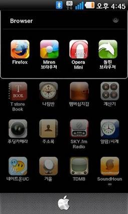 iPhone GO Launcher Theme 10.1