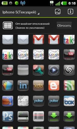 Iphone 5 Theme Go Launcher Ex 1.1
