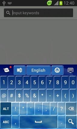 Free Atmosphere Keyboard