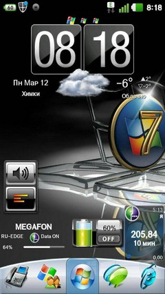 Windows 7 GO Launcher EX Theme 1.24