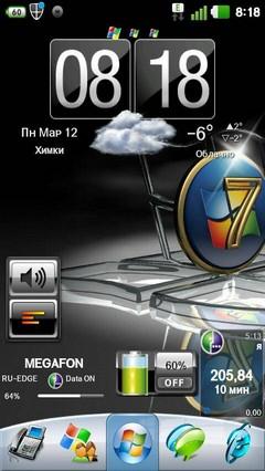 Windows 7 GO Launcher EX Theme 1.24
