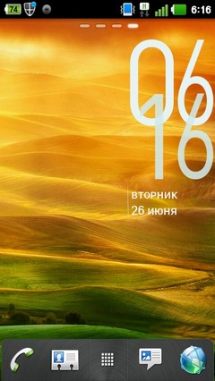 HTC Sense GO Launcher EX Theme 1.0