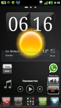 Iphone 5 Theme Go Launcher Ex 1.1