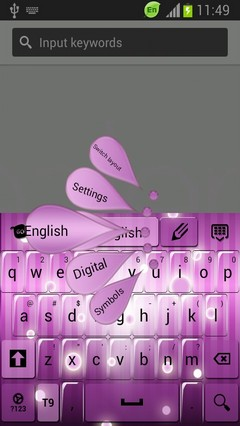 Keyboard for Galaxy Exhilarate