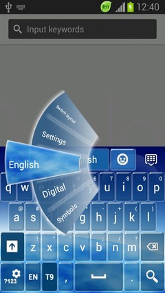 Free Atmosphere Keyboard