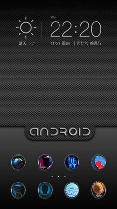AndroidCarbon