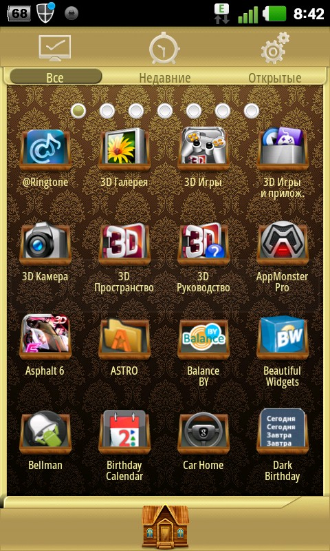 Android Gelaksi 3 Themes