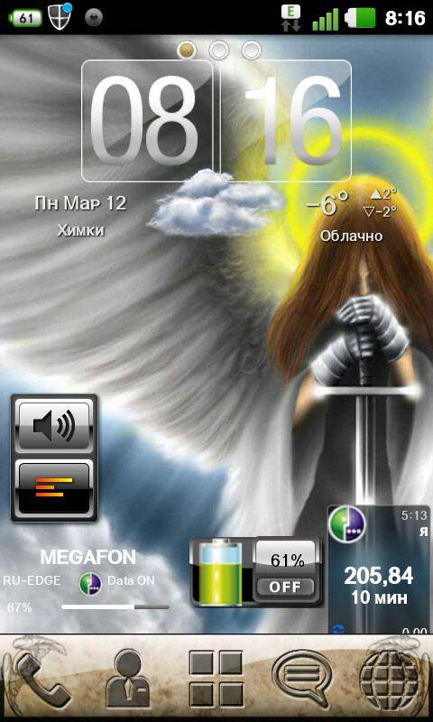 Free Angel Launcher Theme 1.02 1331537731.jpg
