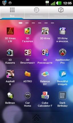 Omnia PRO GO Launcher Ex Theme