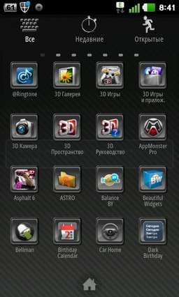 Carbon Fiber Go Launcher Theme 1.0