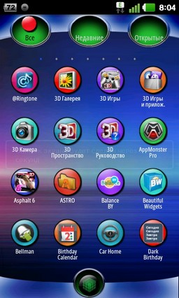 Colorful Circles for GO Launcher Ex theme 1.1