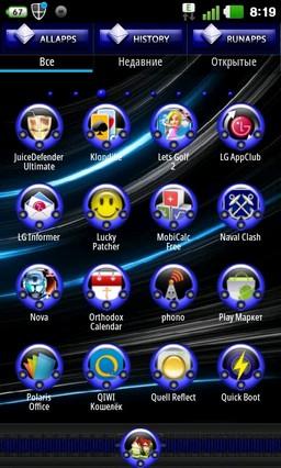 Theme blue GO Launcher EX 1.0