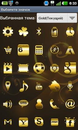 Gold Theme 1.0