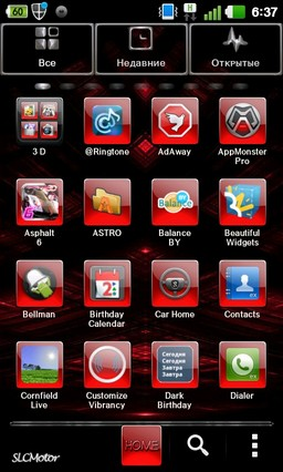 Red Gloss Go Launcher Theme 1.0