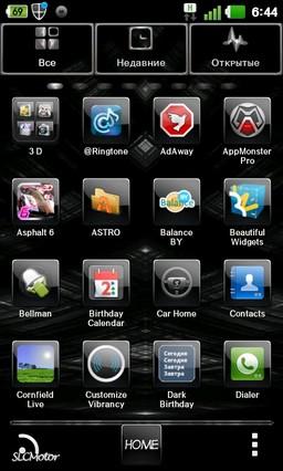 Black Gloss Go Launcher Theme 1.0