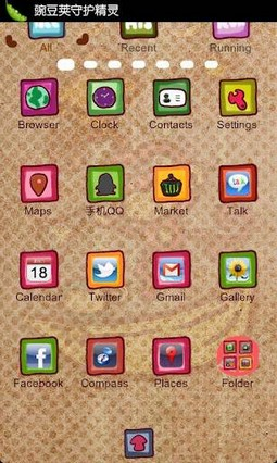 Monkey Z Theme GO Launcher EX