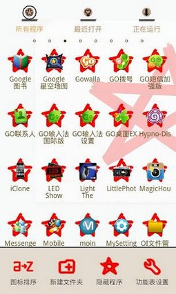 redstar Theme GO Launcher EX