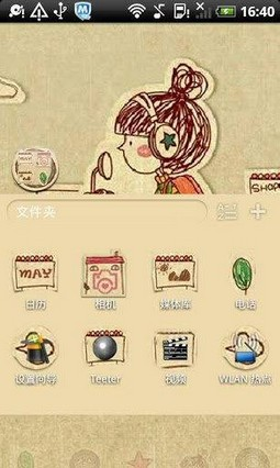 Go Launcher Theme Take you to travel