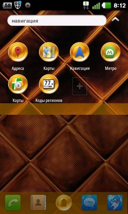 Pure Gold Theme for GO Launcher EX 1.0
