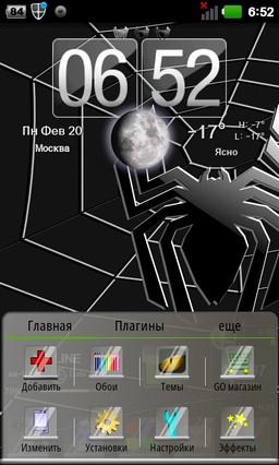 Black Spider by Gnokkia 1.3