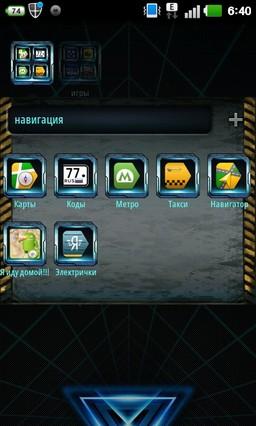 X Ray GO LauncherEX Theme 1.0