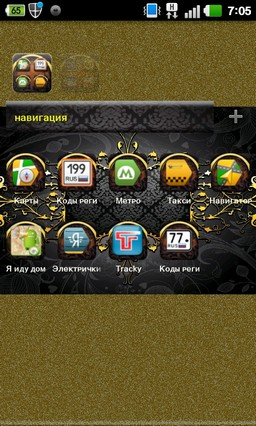 Gold Diamond Go LauncherEX 1.2