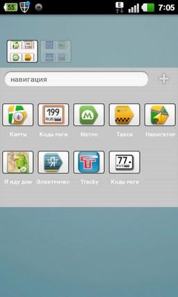 Wii Theme Go Launcher EX 1.0