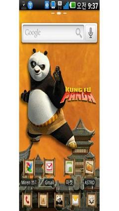 kungfu panda golauncher